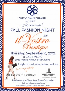 Shop, Save, Share Card Special Event This Thursday!